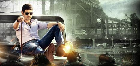 Aagadu Audio Release Date Confirmed   Telugu cinema News   Scoop.it