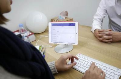 Santé mobile : 94 % des jeunes médecins utilisent smartphones et tablettes dans leur exercice | Marketing & Hôpital | Scoop.it