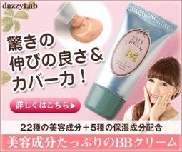 モデル・芸能人ご用達!愛用の商品をチェック! | katanana | Scoop.it