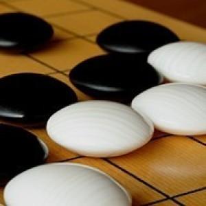 Go on Radio Television Brunei | Go Board Game | Scoop.it