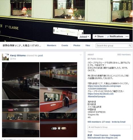 こんな素敵な地球つながり、フェイスブック朗報 | Japan Now 2  地球のつながり方 旅の本編 | Scoop.it