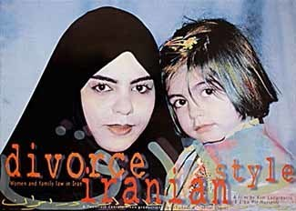 Divorce: Iranian Style | Persepolis: Womens Rights | Scoop.it