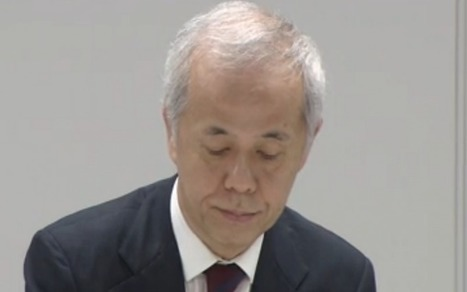 Tepco's ordinary income increased by 57 percent for FY 2015 | don't drain my lake bro | Scoop.it