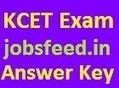 KCET Exam Answer Key 2014 Download Karnataka KEA CET Solutions on kea.kar.nic.in | Career Scoopit | Scoop.it