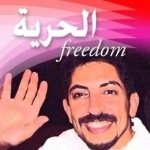 Shia activist Abdulhadi Al-Khawaja on the verge of death, sends letter to his family. Please help! | The Shia Post | Human Rights and the Will to be free | Scoop.it