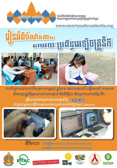 Sex-education by SMS in Cambodia | eLearning News Update | Scoop.it