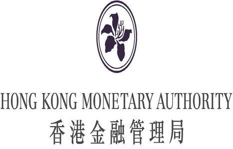 Hong Kong incentivará adopción blockchain inaugurando centro Fintech | Bitcoin | Scoop.it