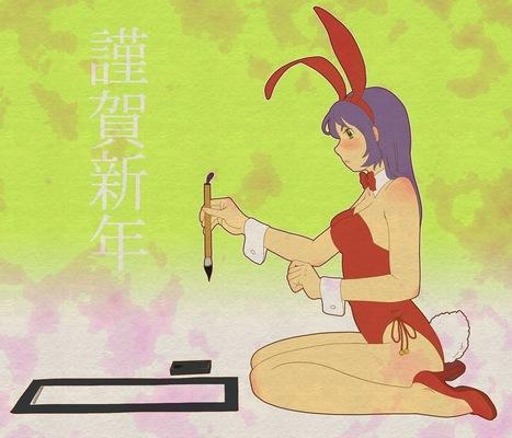 http://goo.gl/EuvnEN | Anime | Scoop.it