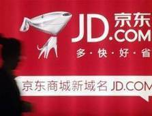 Alibaba rival JD.com to top sales target as Chinese shoppers flock to Internet | China:  Tourists , Fashion & e-commerce | Scoop.it