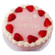 Round Strawberry Birthday Cake - Cakes | Trendy Dresses | Scoop.it