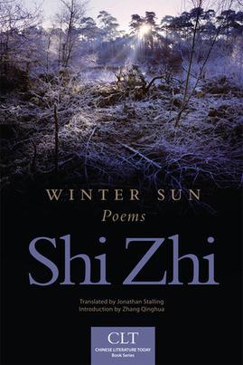 Winter Sun by Shi Zhi   World Literature Today   World Literature Forum   Scoop.it