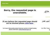 Amnesty International website 'blocked in Saudi Arabia' | Amnesty International | From Tahrir Square | Scoop.it