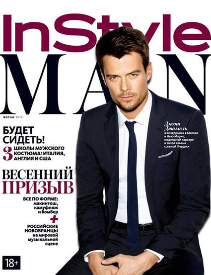 Josh Duhamel Heads To Russia For InStyle Magazine | Paris-Confidential | Scoop.it