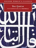 The Qur'an by M. A. S. Abdel Haleem:: Reader Store   Knowledge Seeker and Explorer   Scoop.it