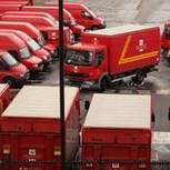 Royal Mail: City Demand For Shares Tops £30bn | OCR Economics F581 | Scoop.it