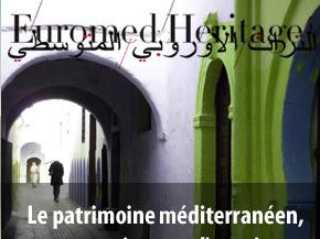 Med-Mem : le patrimoine audio-visuel des pays du pourtour méditerranéen   Égypt-actus   Scoop.it