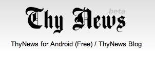 Create A Simple Text+Links Newspaper on Any Topic: ThyNews | Socialart | Scoop.it