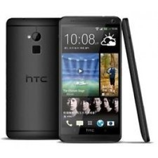 HTC One Max 803S Unlocked Phone-Black | Mobiles & Other Electronic Accessories | Scoop.it