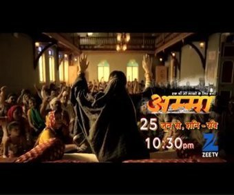 Amma Serial  Cast and Telecast on Zee TV | Entertain2Fun | Scoop.it