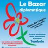 Patrimoine et Artisanat Tunisien