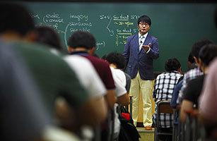 Teacher, Leave Those Kids Alone | Preschool | Scoop.it