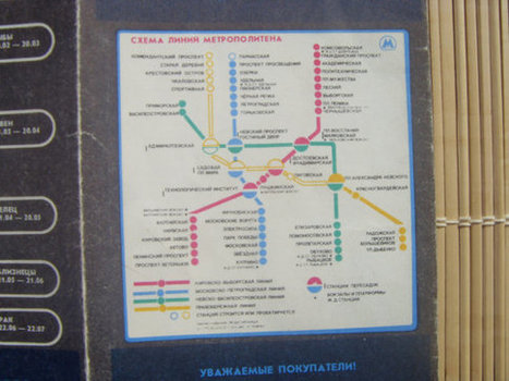 Soviet Vintage Moscow Zodiac Subway Scheme With a Subway Coin Issued in USSR in 1988 | Modern Ruins, Decay and Urban Exploration | Scoop.it