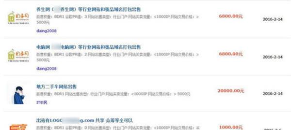 Des méthodes pour gagner de l'argent avec du SEO chinois #Baidu | Search engine optimization : SEO | Scoop.it