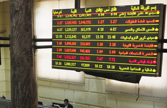 Egypt sets limits on share transfer into GDRs | Égypt-actus | Scoop.it