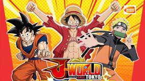 Nuevas instalaciones de Dragon Ball en J-World Tokyo | Dragon Ball | Scoop.it