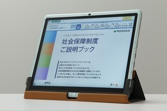 Meiji Yasuda: One of Japan's Biggest Life Insurance Companies Moves 30,000 XP Machines to Windows 8 Tablets | ICT Showcases | Scoop.it