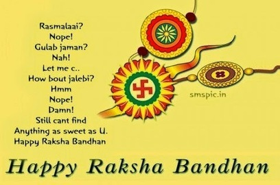 Raksha Bandhan 2014 SMS/ Messages[Collection-1]: Best Quotes For Sisters/Brothers | bh | Scoop.it