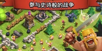 Clash of Clans is a big hit in China despite in-app payment disaster | Clash of Clans : News & Views | Scoop.it