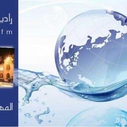 ندوة حول قطاع الصناعات التقليدية بالمهدية | Campagne de sensibilisation à l'investissement dans le secteur de l'artisanat | Scoop.it
