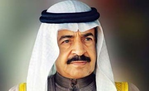 Premier condemns today's sinful terrorist bomb explosions which killed two ... - Bahrain News Agency   ISLAMOPANIC   Scoop.it