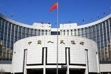 Micron Associates - China's Message to Banks: No More Easy Money, Lax Oversight | Micron Associates | Scoop.it