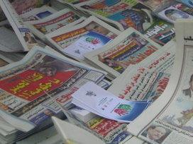 نشرة الصحف الوطنية ليوم الخميس 20 يونيو 2013 من إعداد مصلحة الصحافة بوزارة التربية الوطنية   مستجدات التعليم بالمغرب   Scoop.it