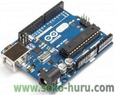 Arduino UNO R3   Raspberry Pi   Scoop.it