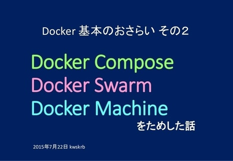 My Docker Best Practice (2016 Winter Short Version) | Docker (Japanese) | Scoop.it