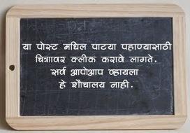 मी मराठी : A Blog for Marathi Fun,Marathi Jokes,Marathi Poems,Marathi SMS and All about Marathi: १०१ Puneri Paatya - पुणेरी पाट्या   Marathi comic and Jokes - Marathi esahitya   Scoop.it