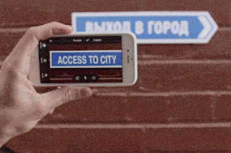 Google Traduction - La MAJ qui va changer les habitudes des voyageurs   Nouveaux horizons et innovation   Scoop.it
