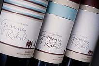 Nouveau design pour Bodega Gimenez Riili | Autour du vin | Scoop.it