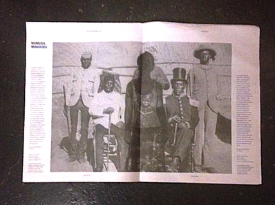 """Nomusa Makhubu wins the """"Prix du Studio national des arts contemporains, Le Fresnoy, France"""" of the DAKAR BIENNALE! – Contemporary And 