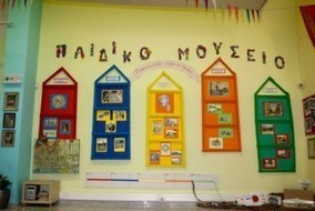 Παιδικό Μουσείο Θεσσαλονίκης εν δράσει και το Νοέμβριο | Creating and learning with children | Scoop.it