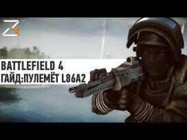 Запись за 17.07.2015 12:20:31 +0300 | Battlefield 1 Купить | Scoop.it