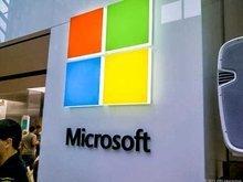 Microsoft préparerait-il une Cloud TV ? | IMCA Documentation | Toute l'actu du Broadcast | Scoop.it