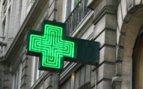 Pénurie: près de 30 médicaments ne sont quasi jamais disponibles ... - RTL.be | Actu pharma | Scoop.it
