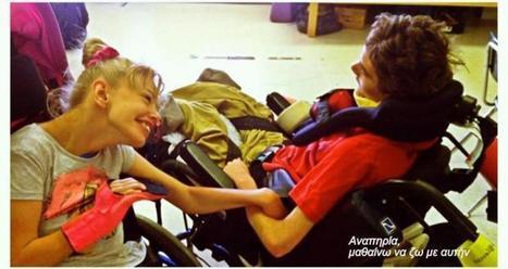 Αναπηρία και έρωτας | Τεχνολογία και εκπαίδευση | Scoop.it