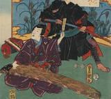 History of theNinja | Shogunate Japan | Scoop.it