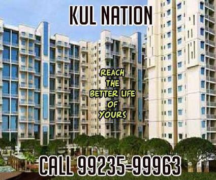 Kul Nation Kharadi Manjari | Real Estate | Scoop.it