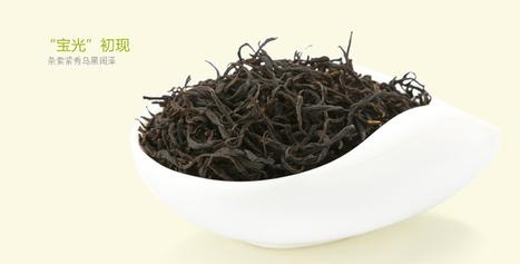 Why Black tea so healthy? 11 benefits of Black tea | Teanaga.com | Black Tea | Scoop.it
